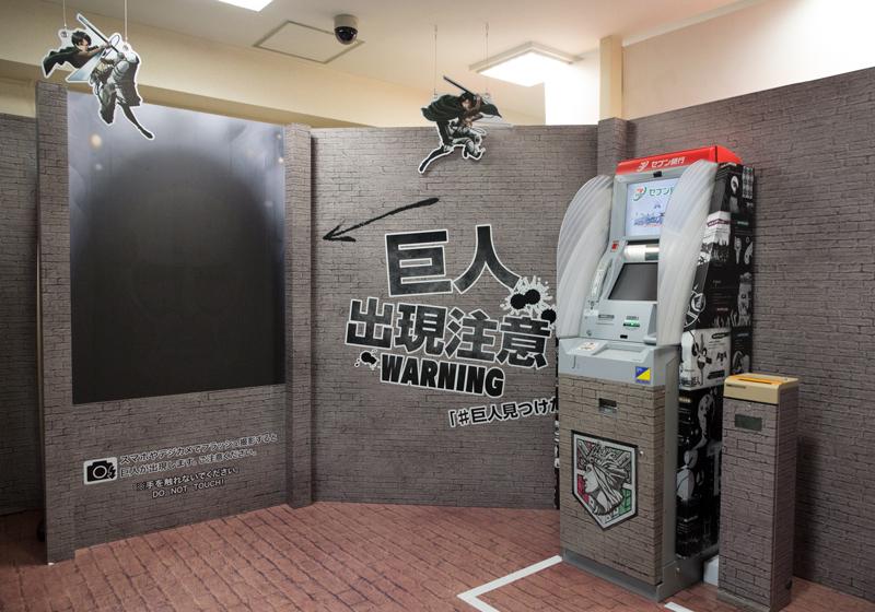 ATM被裝飾成進擊的巨人