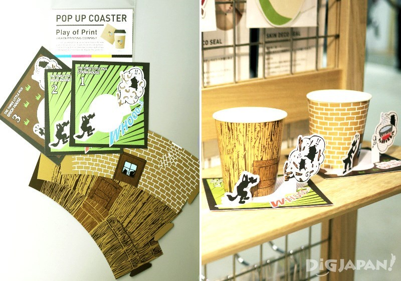 POP UP COASTER纸杯套
