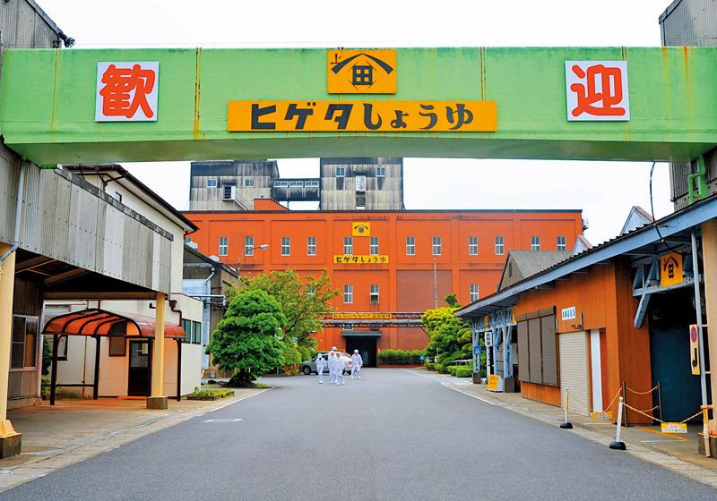 Higeta Soy Sauce Choshi Plant