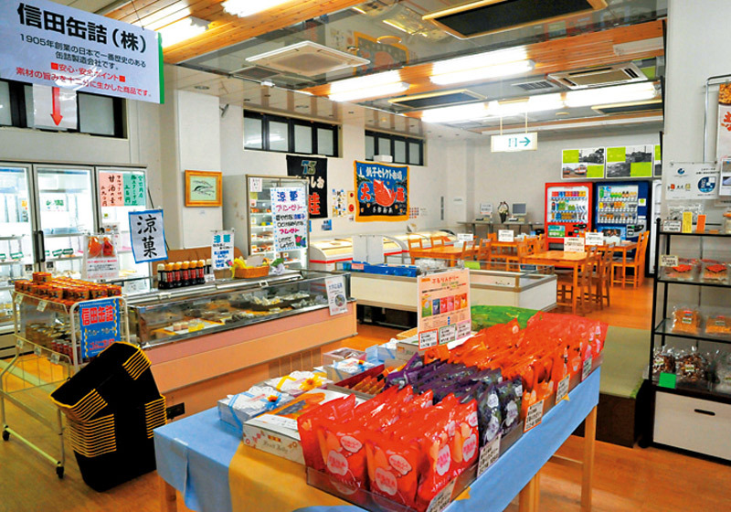Choshi Select Market