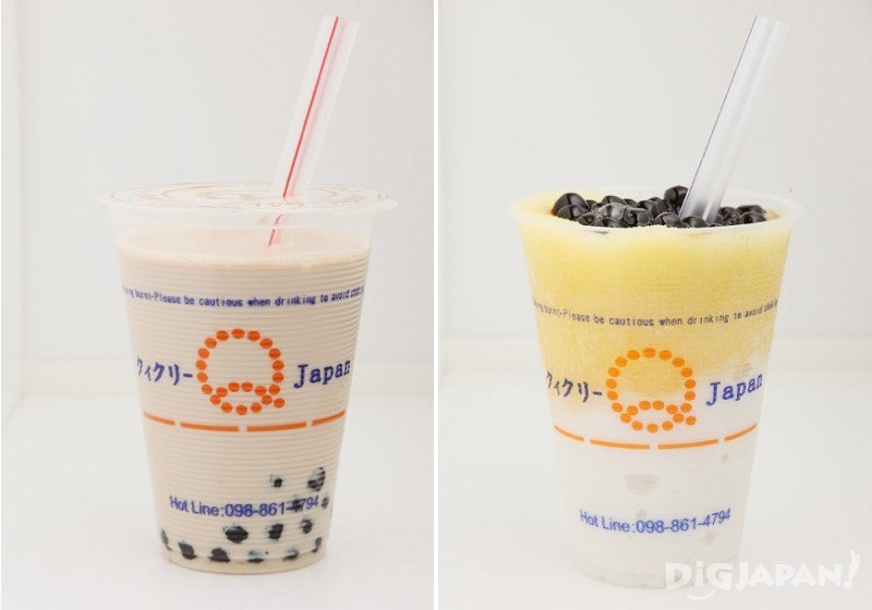 珍珠奶茶 雙色優格芒果沙冰