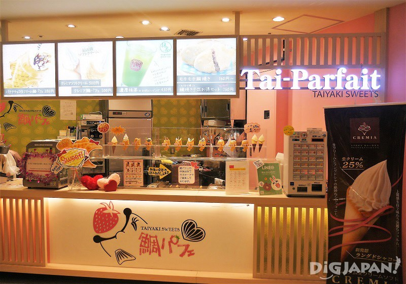 TAIYAKI SWEETS鯛パフェ