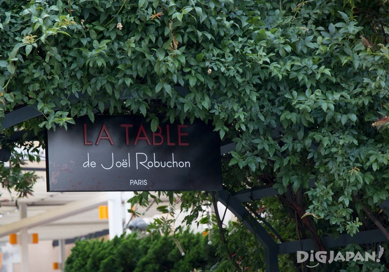 LA TABLE de Joël Robuchon