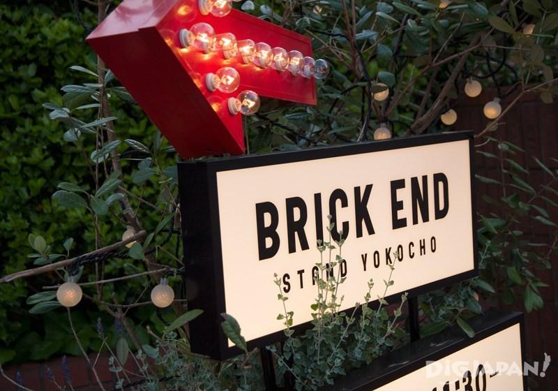 ดื่มดำบรรยากาศและร้านนั่งชิลบริเวณ Brick End