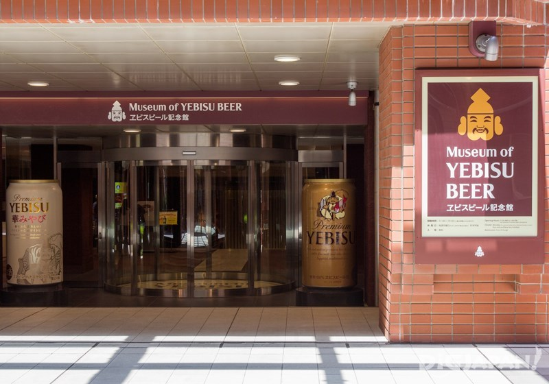 The Highlight: Yebisu Beer Museum1