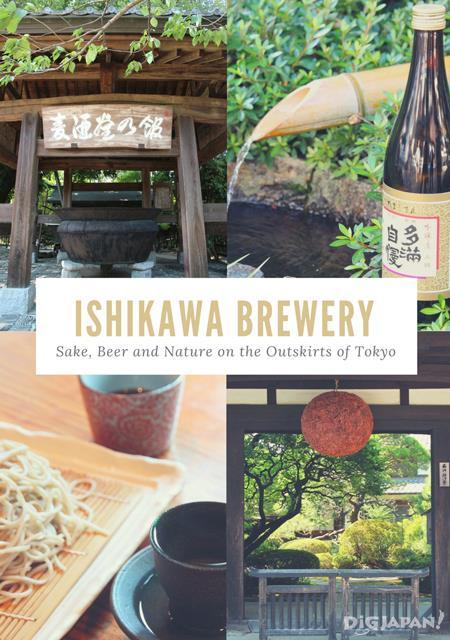ISHIKAWA BREWERY Co.,Ltd.