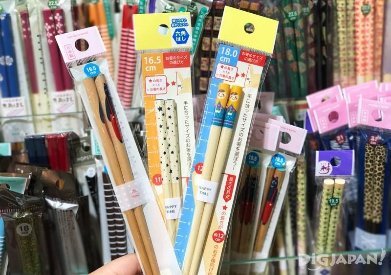 可愛筷子組