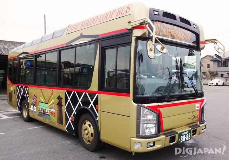 小江戶名勝巡迴巴士
