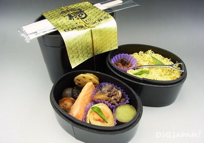 SL Taiju Nikko maizo-kin