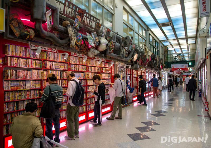 ร้านหนังสือที่ร้าน Mandarake Honten