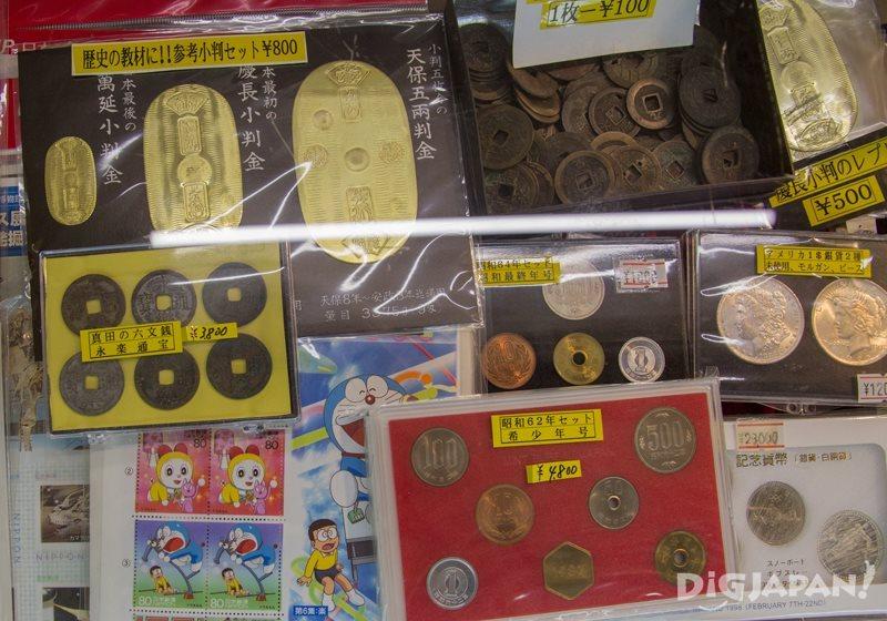 Nozaki Coin