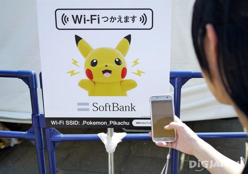 無料Wi-Fi、使えます