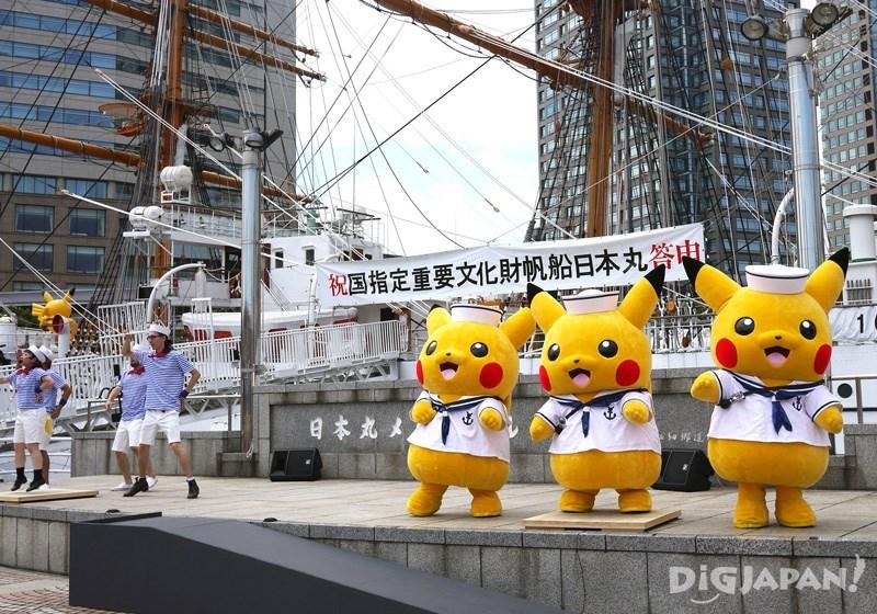 帆船「日本丸」のピカチュウステージ