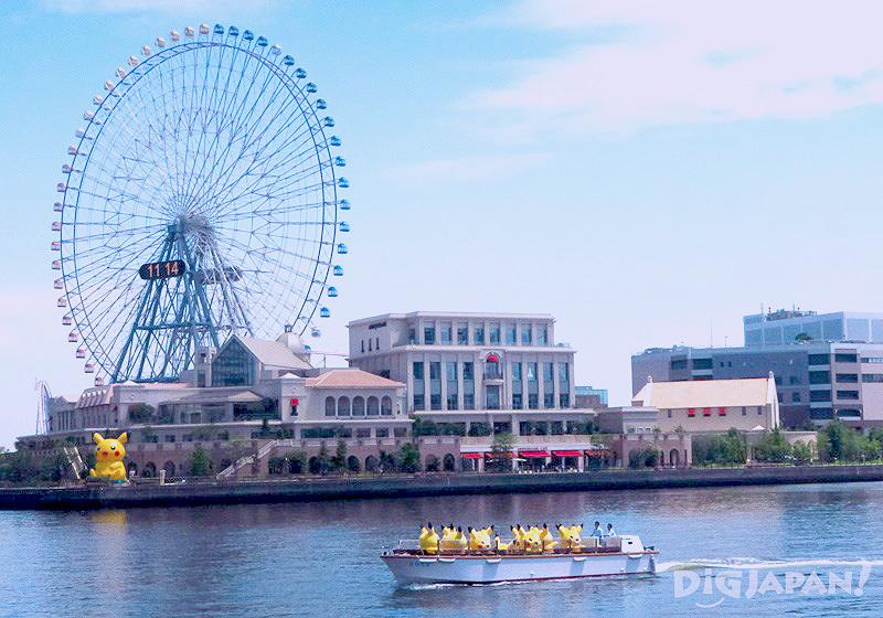 ปิกาจูมาทางเรือแล้ว... ว๊ายยย