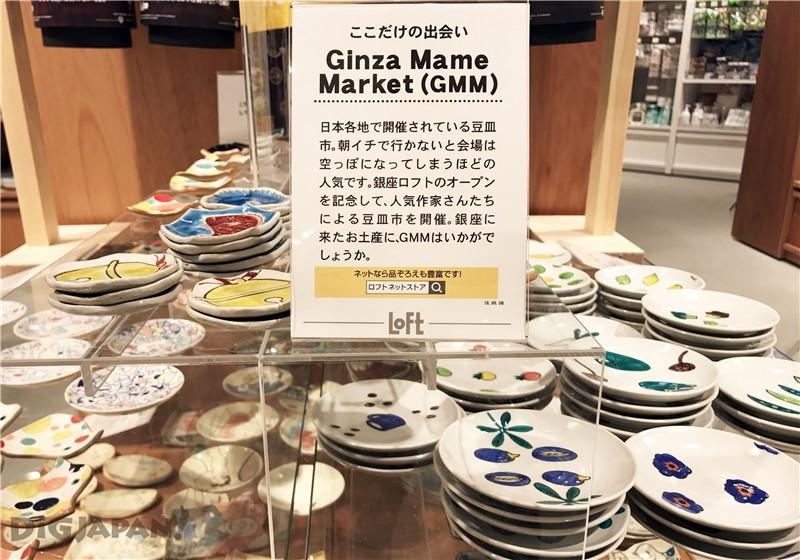 陶艺作家设计豆皿小盘