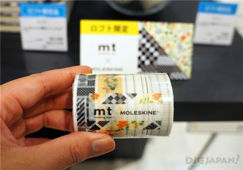 MK紙膠帶