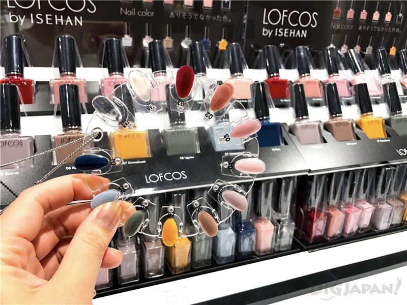 色彩多樣的LOFCOS指甲油