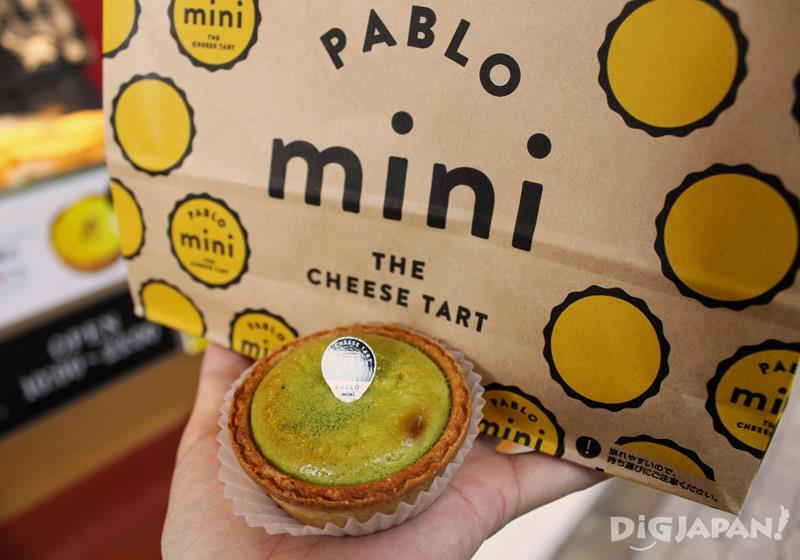 PABLO mini宇治抹茶味