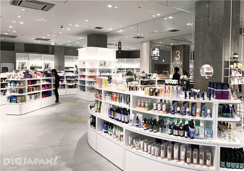 3F-美妝健康的最新流行商品
