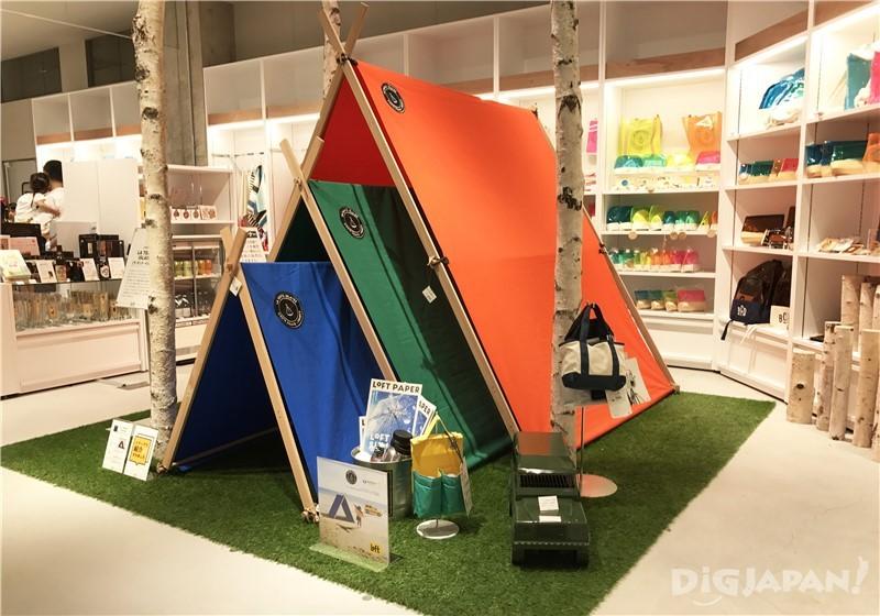 法國露營用品La Tente Islaise