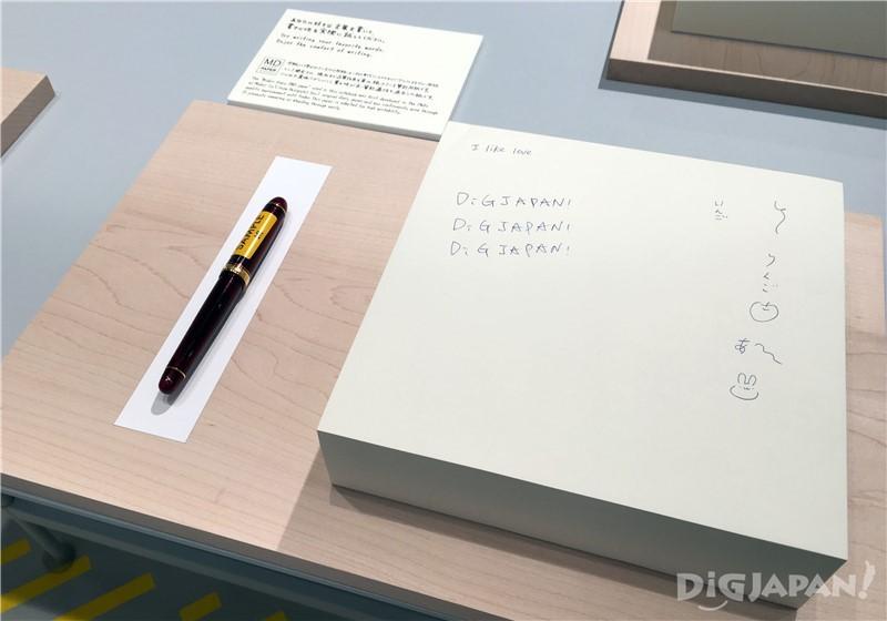 試寫紙採用高級用紙