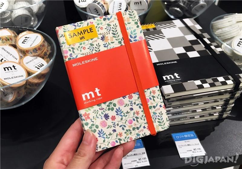 LOFT與mt紙膠帶推出聯名筆記本