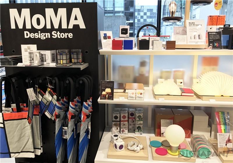 MOMA美術館的設計商品