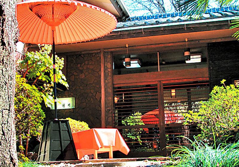 Shinkawa Japanese restaurant