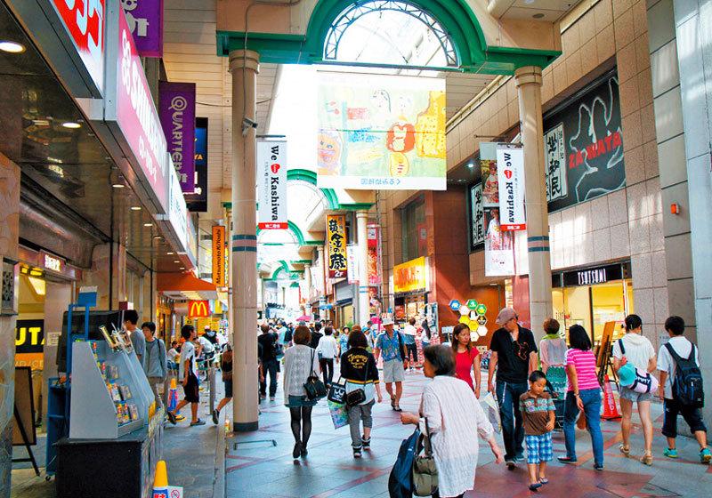 Kashiwa-Nibangaicovered shopping arcade