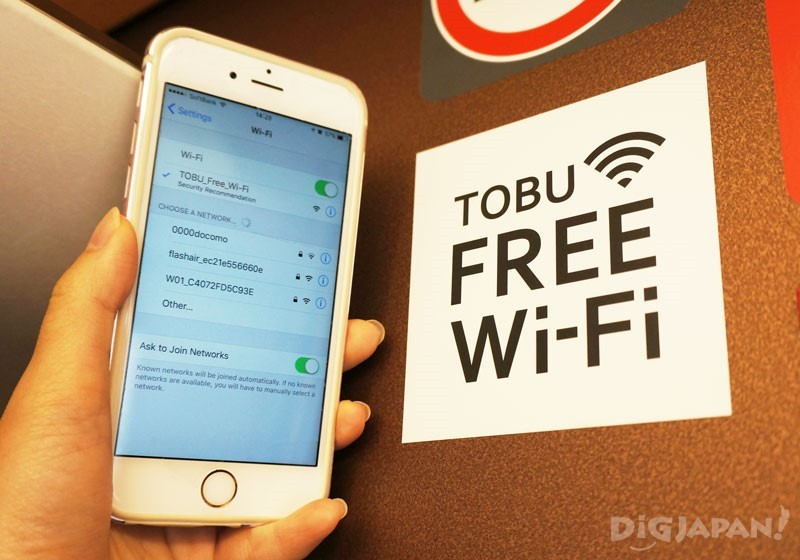 TOBU的WiFi