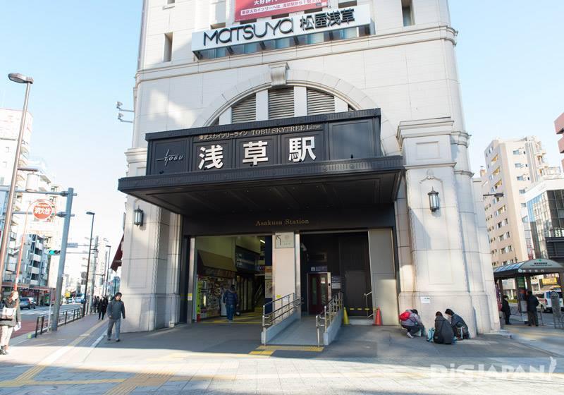 東武線淺草站