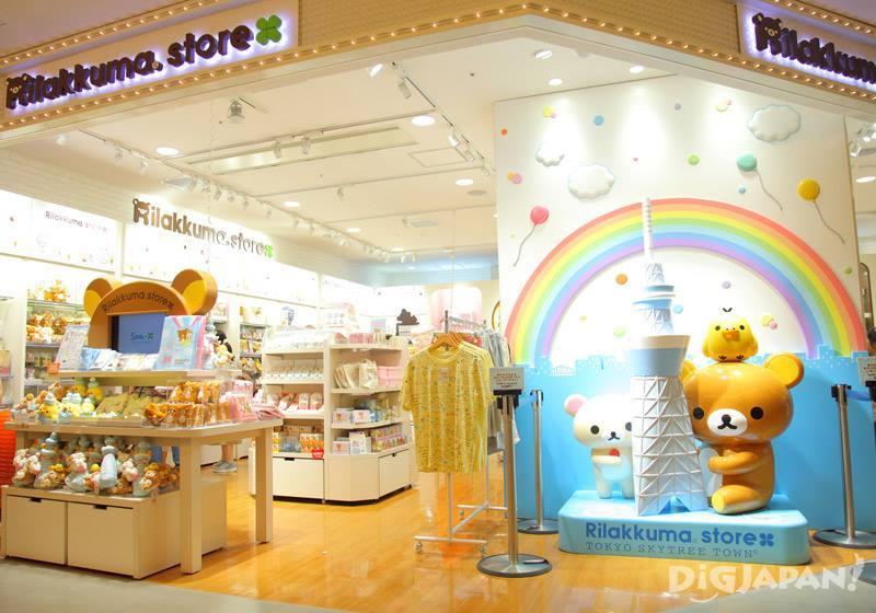 Rilakkuma Store1