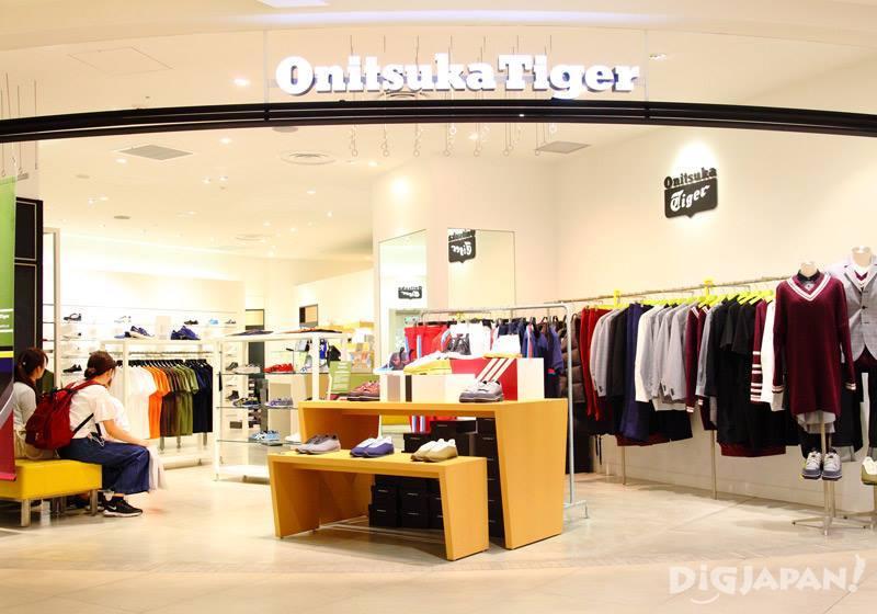 Onitsuka Tiger店外