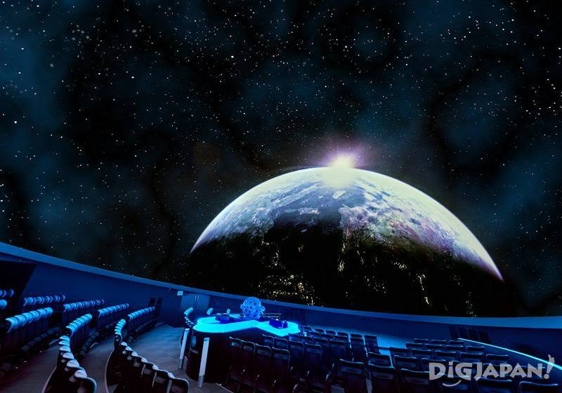 Konica Minolta Planetarium