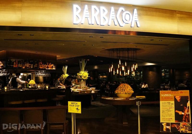 BARBACOA店的外觀