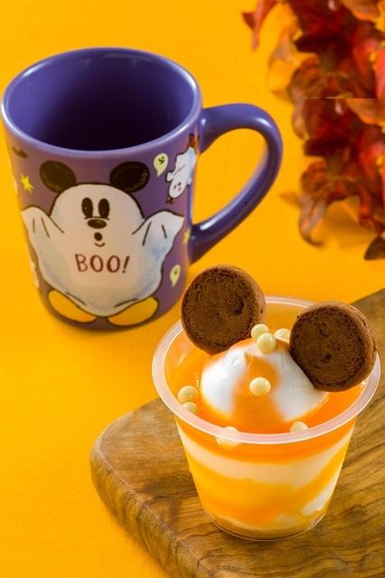 柑橘白巧克力慕斯、贈紀念杯(750日元,東京迪士尼樂園限定)