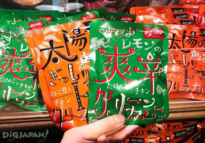 红绿咖喱包