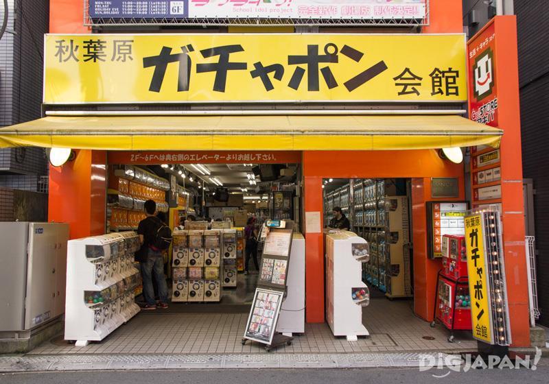 Akihabara Gachapon Kaikan - Tokyo