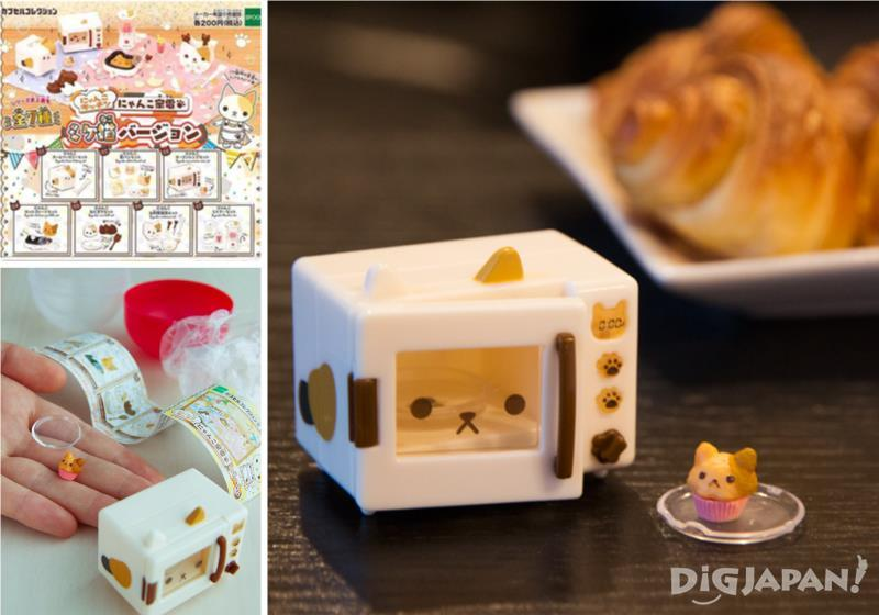 Nyanko Kitchen - Nyanko House Appliances Calico Cat Version