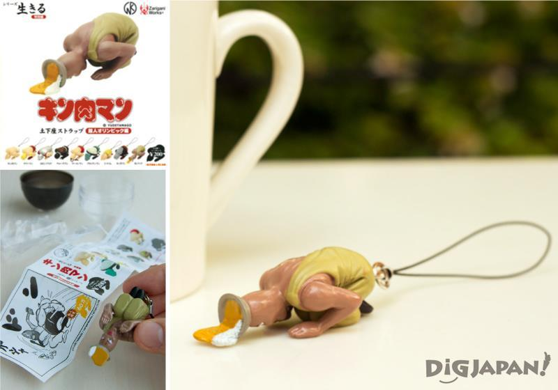 Kinnikuman Dogeza Strap Curry Cook Gachapon