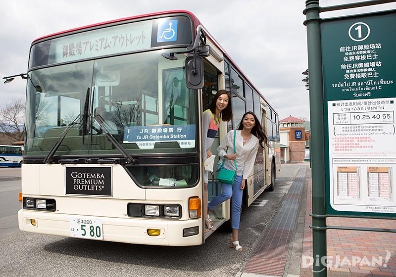 東京からの直行バスは便利