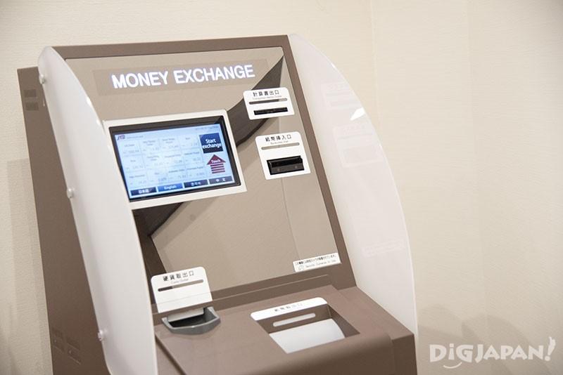 外貨の両替機