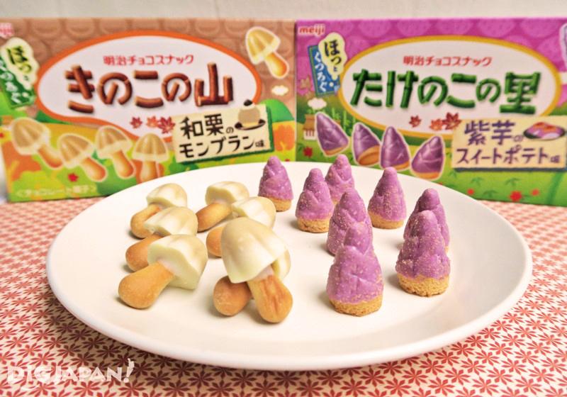 きのこの山 和栗モンブラン味 & たけのこの里 紫芋のスイートポテト味