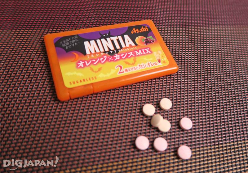 ミンティア オレンジ×カシスMIX