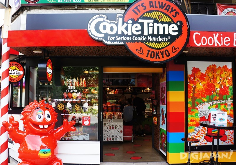 CookieTime店面