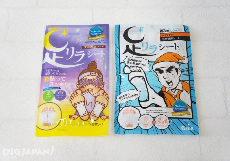 薰衣草香氣和男性專用的薄荷香足部貼片