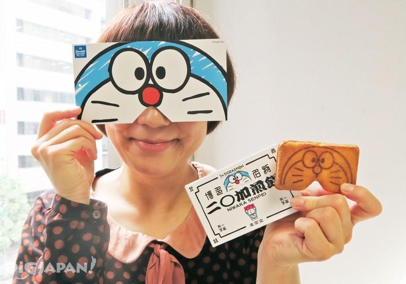I'm Doraemon二○加煎餅お面
