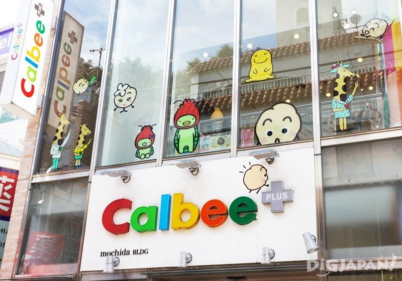 Calbee Plus原宿竹下通店