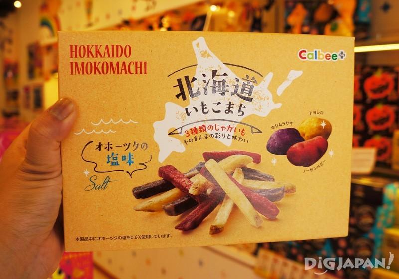 人氣No.1北海道三色薯條 いも小町