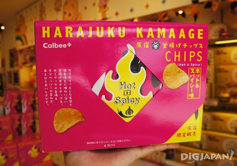 原宿店限定 香辣洋芋片